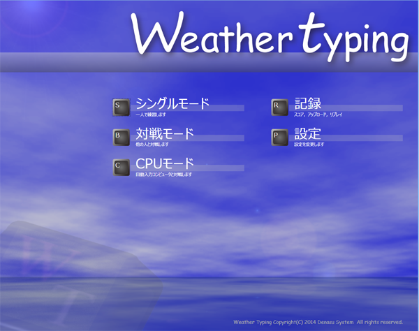 Weather Typing 3